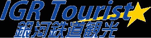 IGR Tourist