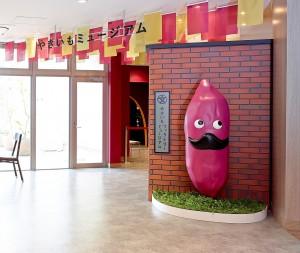ミュージアムエントランス mini