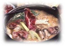 十枚荘温泉とイノシシ料理(イメージ)2