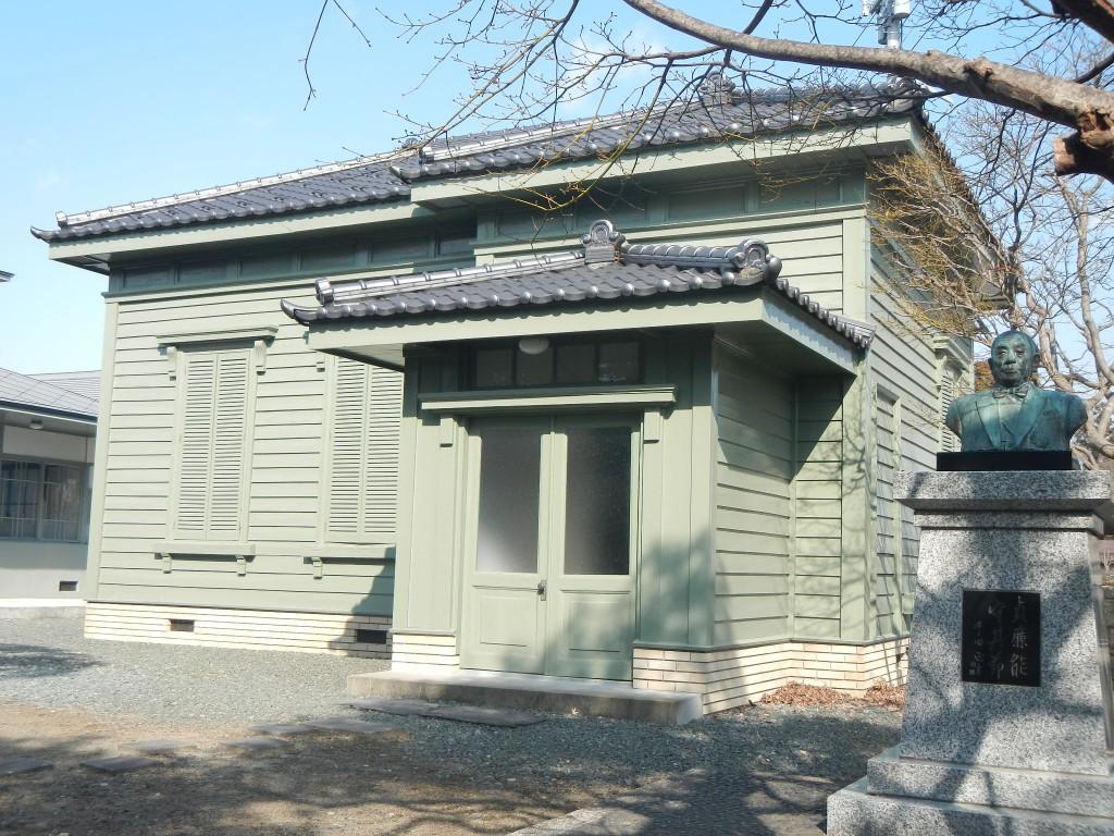 千田正記念館1