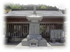 浄光寺の南部氏供養塔(イメージ)