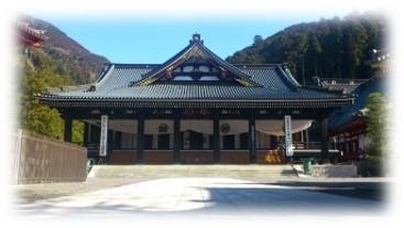 身延山久遠寺(イメージ)